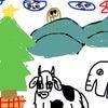 お山と動物園様御中と、人間と少女のクリスマスの木と、クリスマスの旅の冒険と、捨て子様のお山。の画像