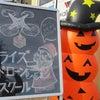 第2弾ドローン黒板♪の画像