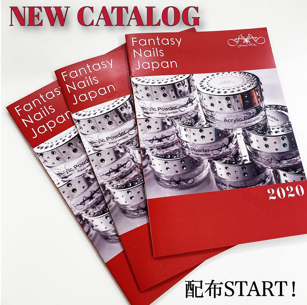 newカタログ!&アルティメイト4gのお知らせの記事より
