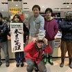 201912月13日(金)【桧原湖南部】G-目黒ワカサギ情報