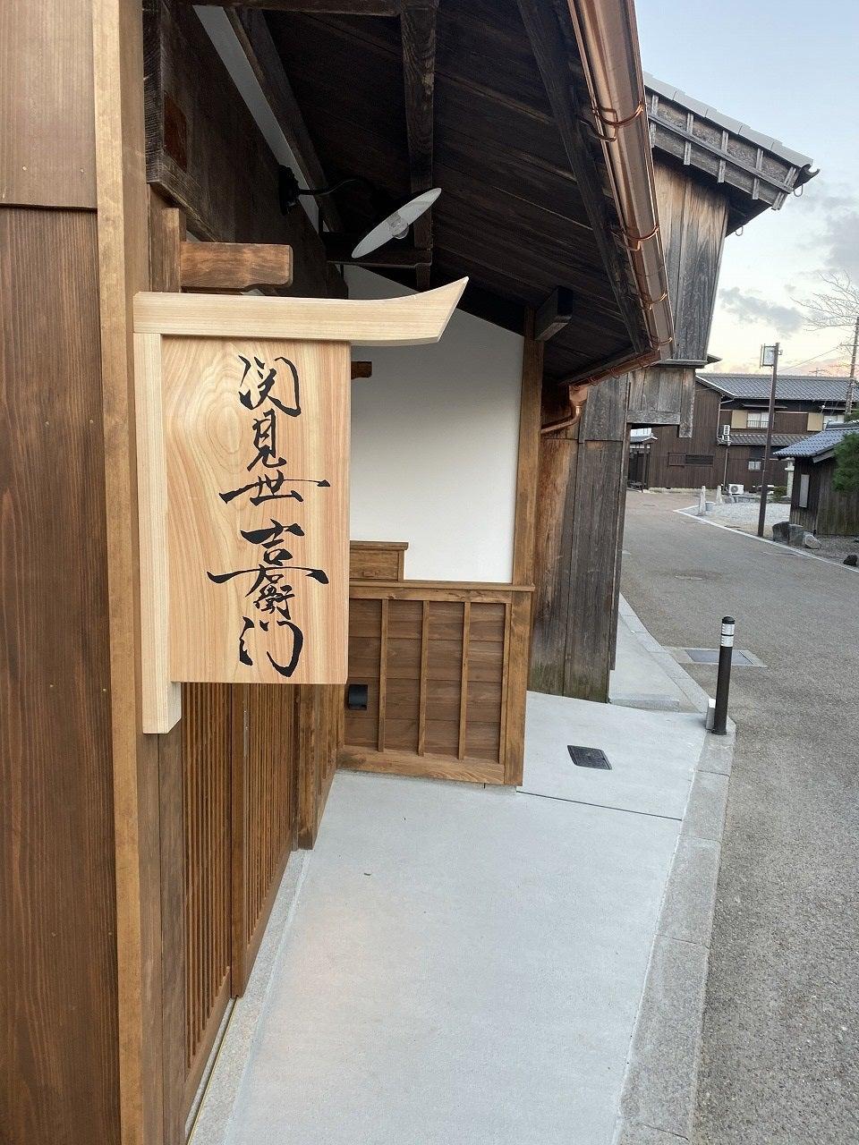 関宿で植木屋さんデビュー?!しました。の記事より