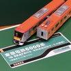 グリーンマックス 東急電鉄6000系(Q SEAT車付き)7両編成セットのレビュー的なもの