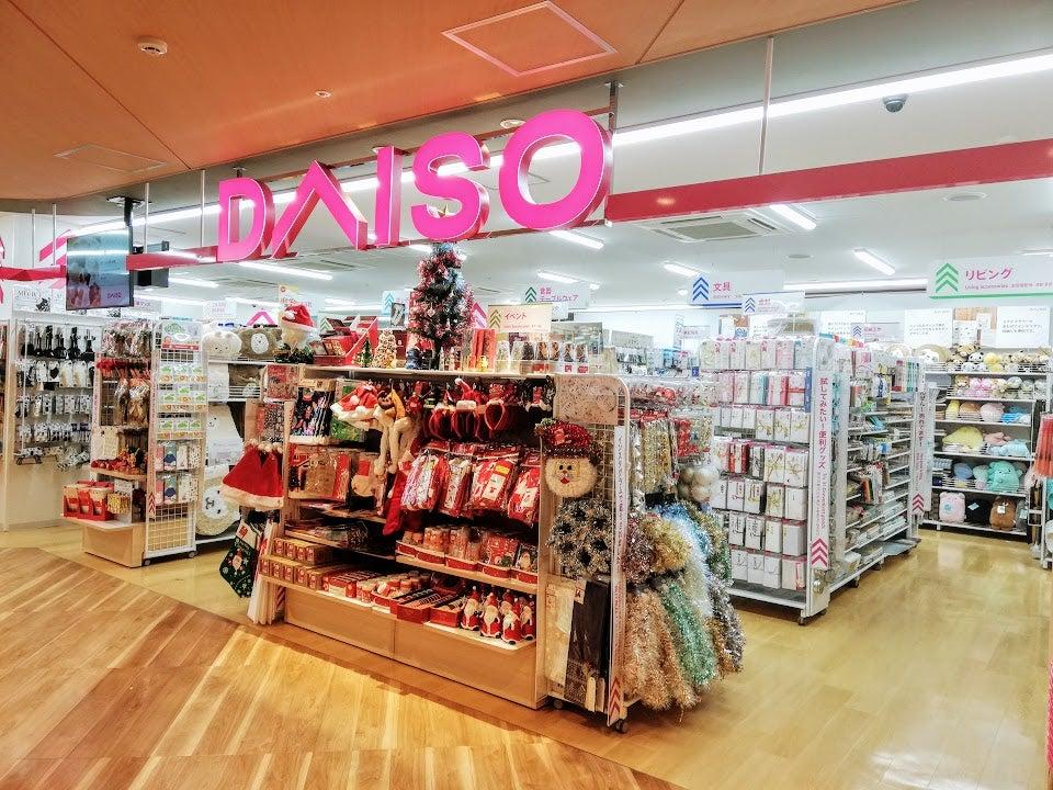 みんな待ってた!自由が丘に待望の『DAISO』が本日OPEN! 「フレル・ウィズ自由が丘店」