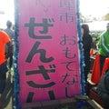 みかんのブログ ~ファンラン!ファンライド(*´∀`)♪