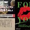 P43_PCM No.09「オリジナルアイアンが作れる!vol.4」
