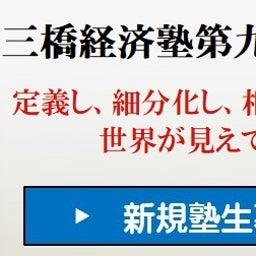 画像 「大阪市分割218億円コスト増はデマ」という大嘘 の記事より 1つ目