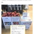 無印良品週間にて(埼玉県キュポ・ラ川口店)