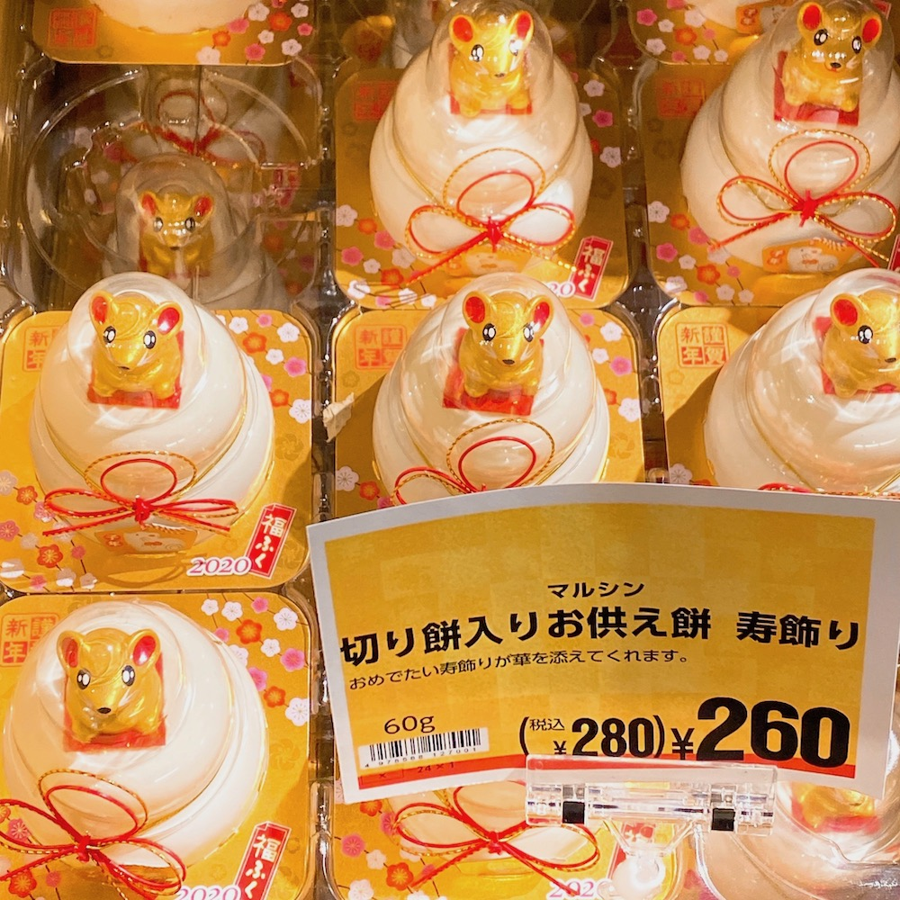 Kaldi 毎年人気 年 新年キューピーマヨネーズ や 台湾豆乳 など購入品たち 甘美なおやつを探す主婦の日記