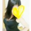 美和☆☆明日出勤しまーすの画像
