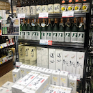 紀ノ国屋のカウンターバーで日本酒♪の記事より