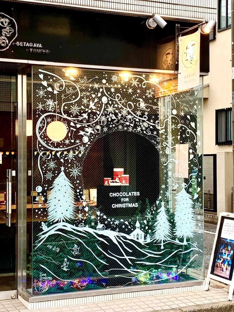 """廣川じゅん さんが """"世田谷トリュフ"""" のウィンドウにクリスマスの魔法をかけてます!"""