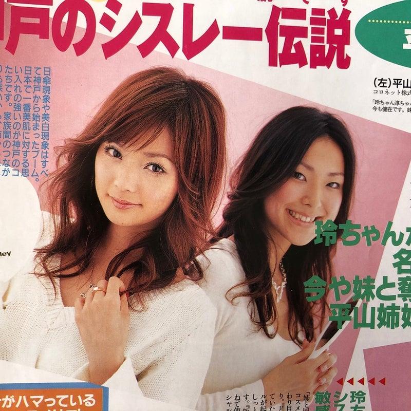 ブログ 小川 淳子 【チェスティ】小川淳子が癌で死去!最近は病気の噂でバセドウ病も?