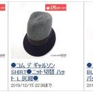 今夜終了【ヤフオク1円開始】ノースフェイス/FOG/supreme/Dior/Drawer 他の記事より