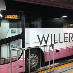画像 12月15日・観光バス記念日…(#5770) の記事より 4つ目