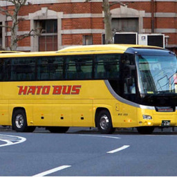 画像 12月15日・観光バス記念日…(#5770) の記事より 1つ目