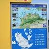 香川 さぬき 瀬戸内海の直島 Naosima ぶらぶらの画像