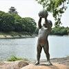 岡山 日本三大名園 後楽園 花菖蒲&カキツバタの画像