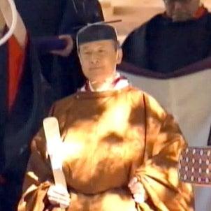 第126代 天皇 【御大礼】 輝きの画像