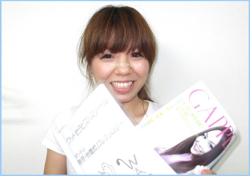 生徒さんや卒業生向け《ワット専属モデルさん》出張モデル&出張マッサージのカタログ☆東京,大阪,2