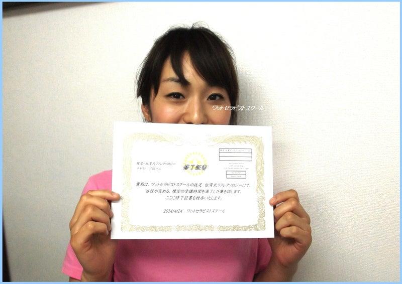 生徒さんや卒業生向け《ワット専属モデルさん》出張モデル&出張マッサージのカタログ☆東京,神奈川