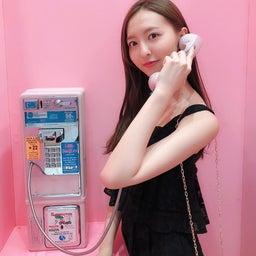 画像 12月16日・電話創業の日…(#5771) の記事より 10つ目