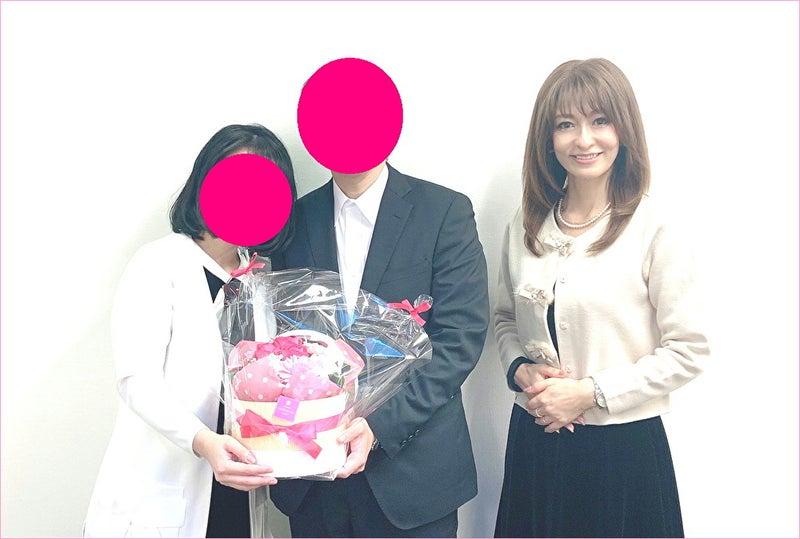 名古屋婚活内田理恵