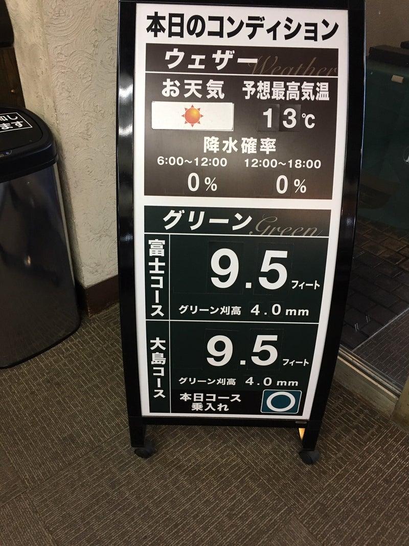 ホテル コース 川奈 天気 ゴルフ