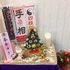 ルルドのクリスマス・ツリーの画像