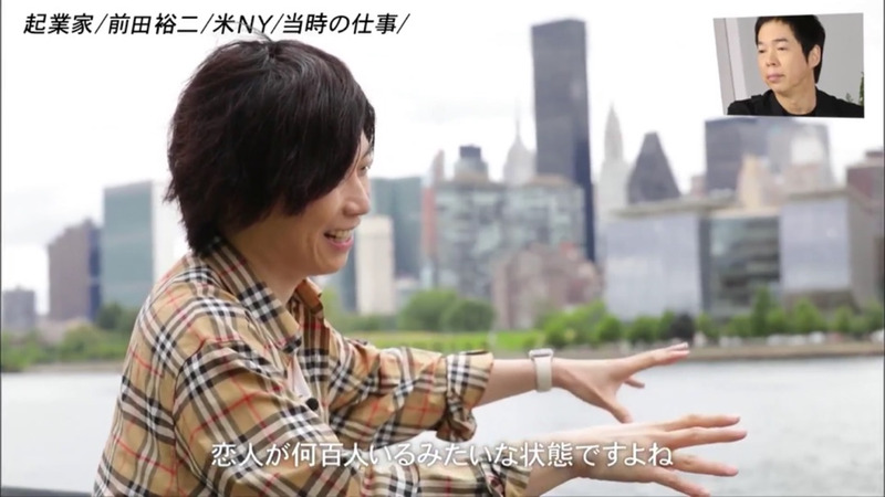 恋人 前田 裕二 『前田裕二の「ノート術」に迫る』石原さとみの新恋人はメモ魔だった!