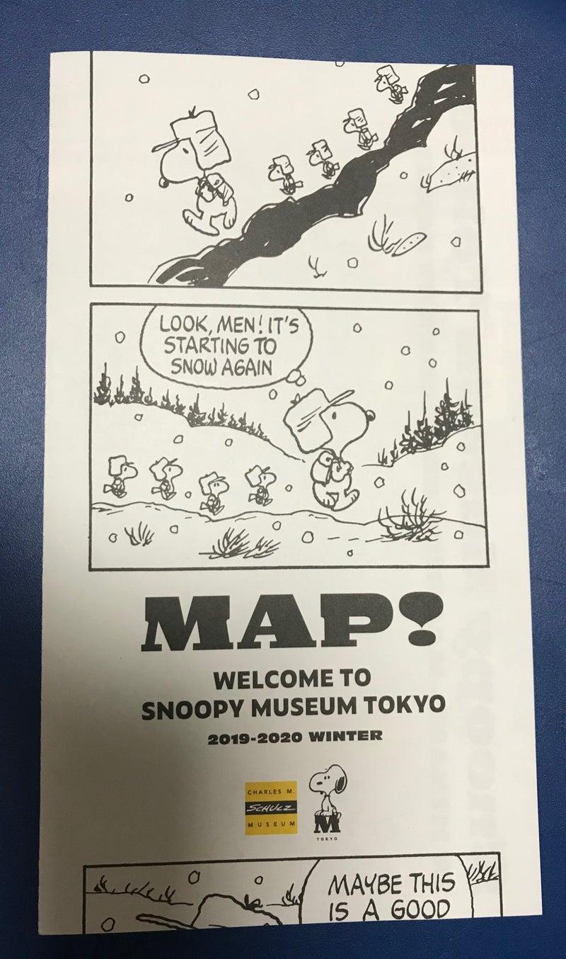 町田 スヌーピー チケット ミュージアム
