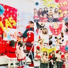 【募集中】New親子英語サークル「おやこえいごくらぶベニーズin町田」(ベビー・未就園児)の記事より
