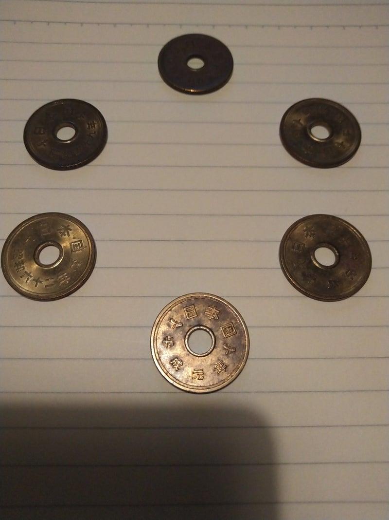 価値 平成元年 5円玉