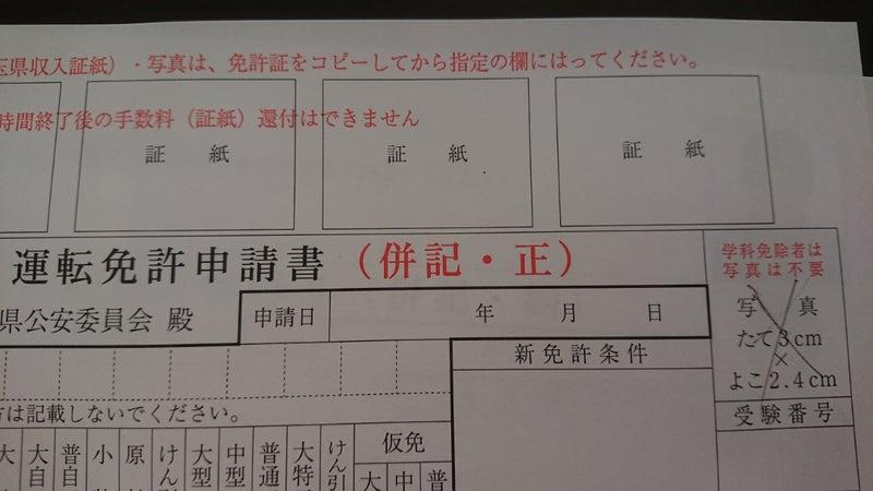 鴻巣 免許 センター 試験 時間