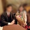 ご報告♡結婚相談所入会3ヶ月のスピードエリート婚!の画像