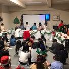クリスマス会レポート!!の記事より