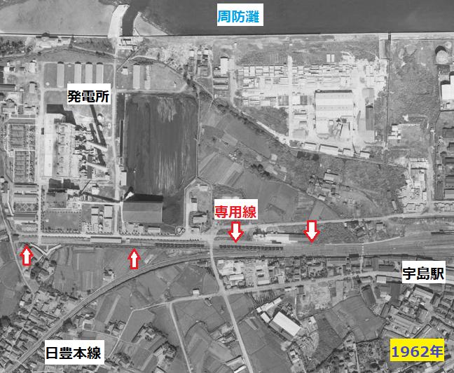 九州電力築上発電所専用線 | 廃鉄の処女Ⅱ