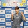 12月18日 舞BEST発売日! 小関舞の画像