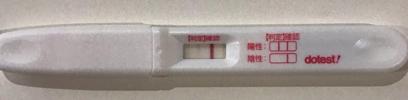 は 妊娠 検査 と 薬 陰性