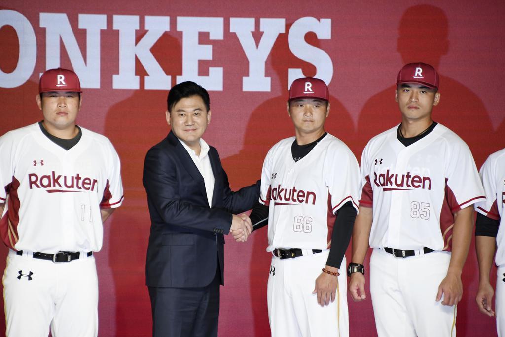 台湾プロ野球】楽天モンキーズのユニフォーム