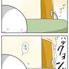 くしゃみの衝撃の画像
