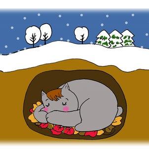 冬眠のお知らせzzzの画像