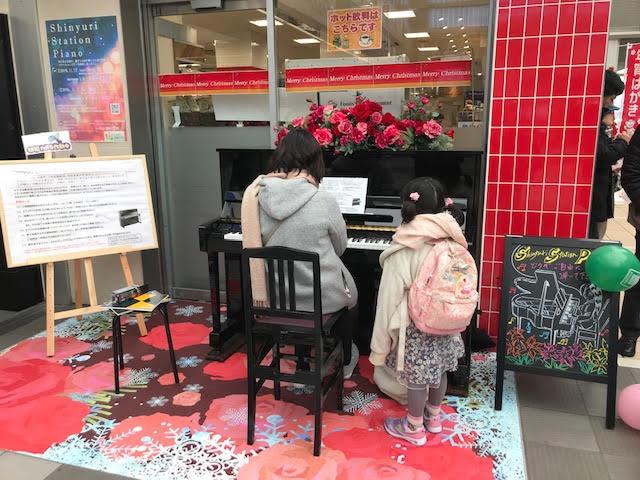 逗子葉山ピアノ191218