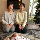 【開催レポ☆産後教室】とてもリラックスして過ごせましたの記事より