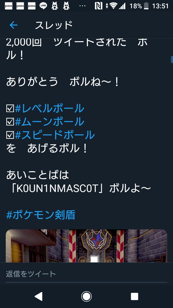 コード シリアル ポケモン ソード 商品・特典|『ポケットモンスター ソード・シールド