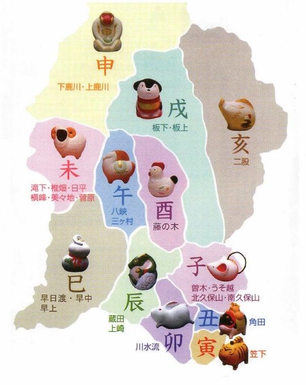 延岡市北方(きたかた)町の旅 ② | 香椎うっちゃんのブログ