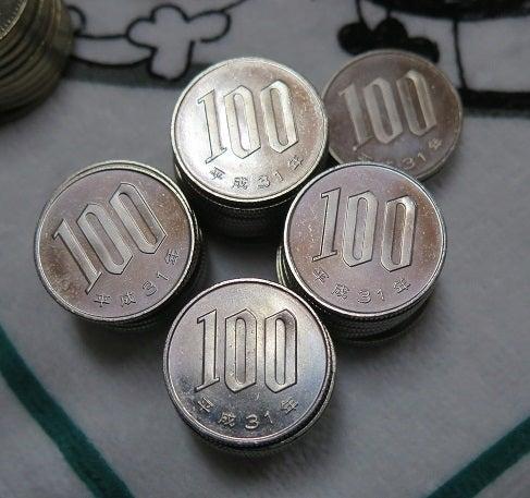 令和元年 500円玉 発行枚数