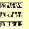 松下洸平~NHK朝ドラ「スカーレット」キスシーン→「あさイチ@セックスレス特集」で攻めるNHKの画像