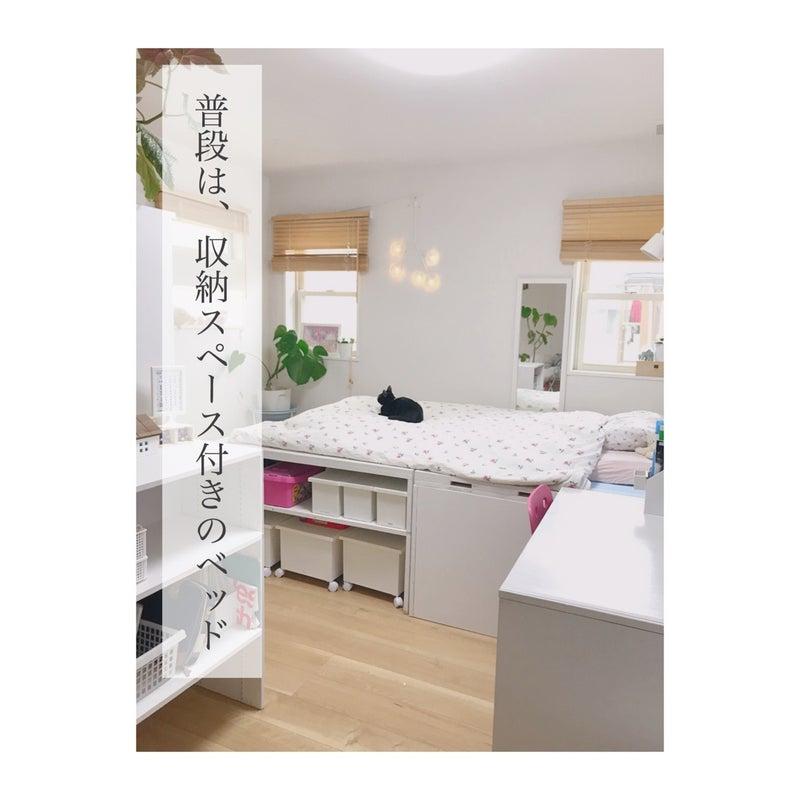 4畳の子供部屋も広く使うコツ 子ども用ベッド活用法 こもれび日和