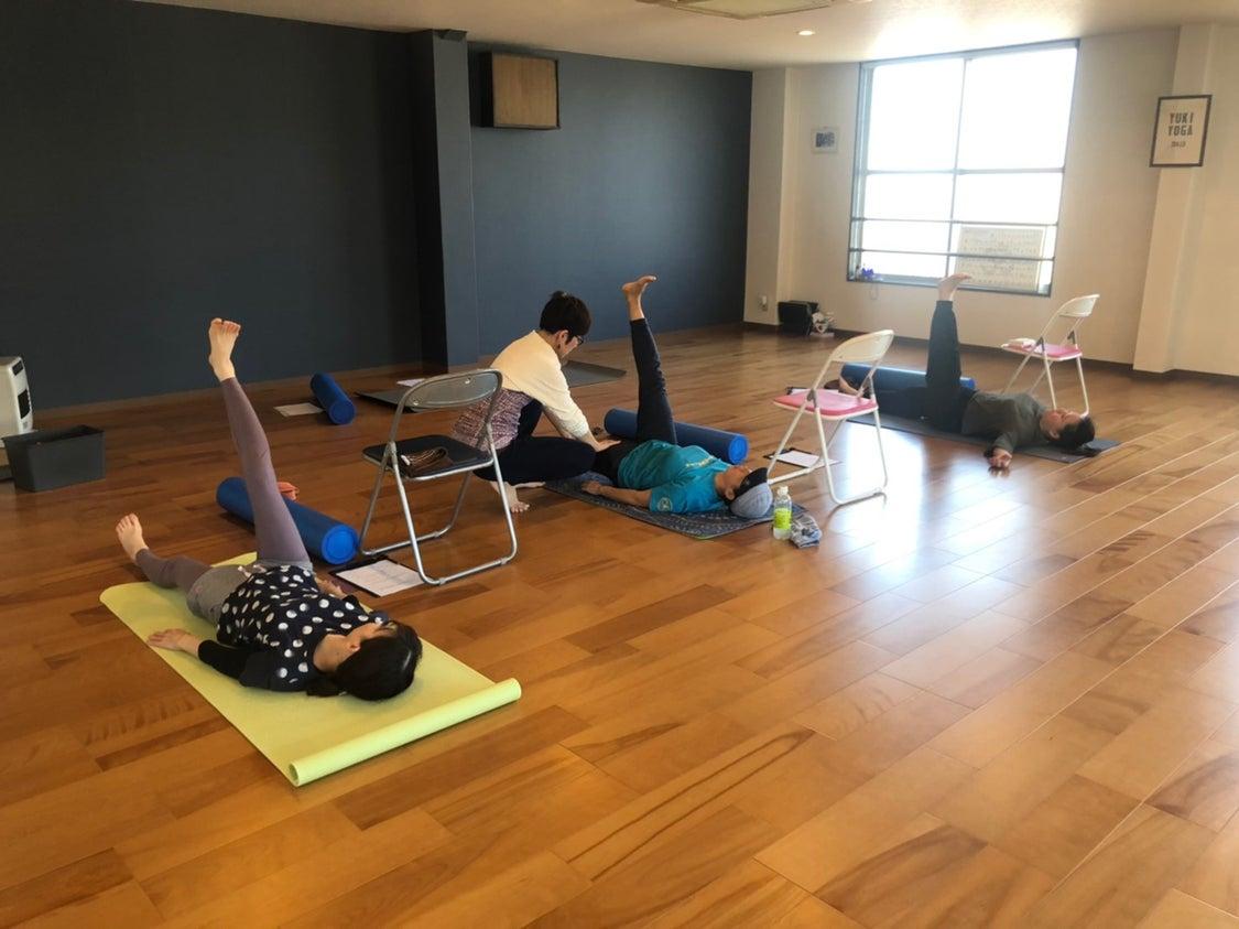 柔軟性が上がる!身体が硬い方のためのヨガ講座 第3回開催♪の記事より