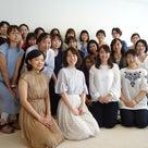 オンラインコミュニティ 『家事トモ☆サロン』をオープンします【メンバー募集のお知らせ】の記事より